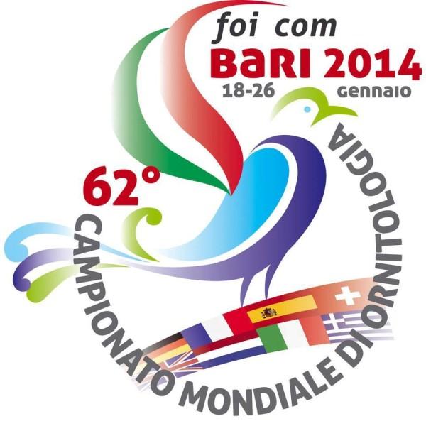 logo bari 2014